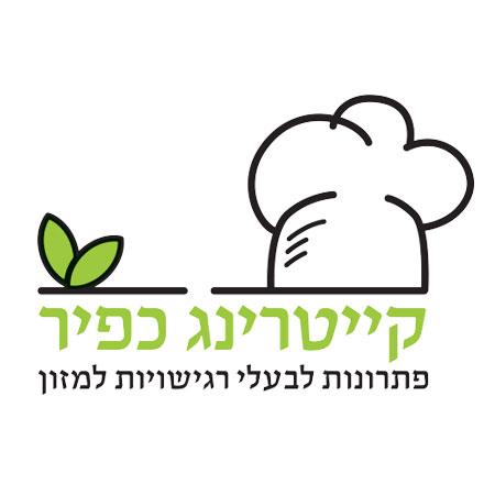 לוגו קייטרינג כפיר